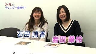 3/18(土)HMV渋谷でおこなわれる、発売記念イベントの詳細はコチラから...