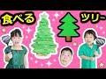 ★「食べれるクリスマスツリー!」3Dパンケーキアート★Eat Christmas Tree★