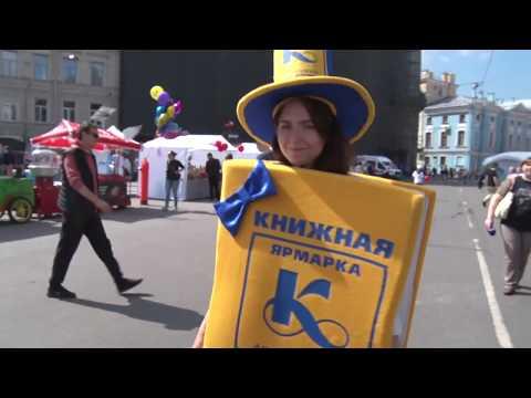 Четверть миллиона россиян на Манежной площади