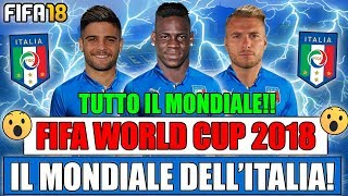 TUTTO IL MONDIALE CON L'ITALIA IN UN UNICO VIDEO!! FIFA WORLD CUP 2018 [EPISODIO 1]