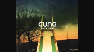 CUNEの名曲。2001年リリース。