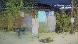 Taiwan Housing Project live stream (Live on PressureDrop.tv)