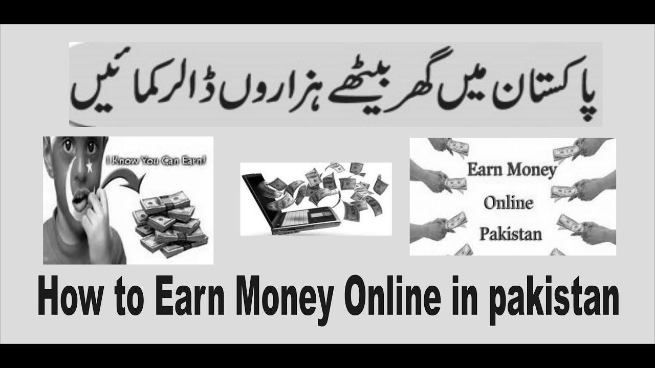 how to earn money online in pakistan urdu with mycash.pk