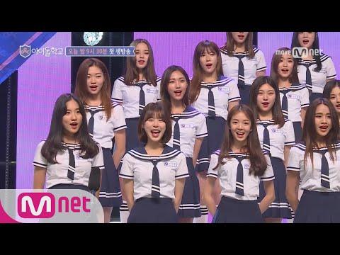 Idol School [직캠]김주현,박선,서헤린,이슬,이유정@'예쁘니까' 합창ver. 170713 EP.1