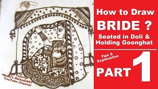 PART 1-Mehndi Class for Beginners-Tips for Making Bride Seated in Doli & Holding Ghoongat