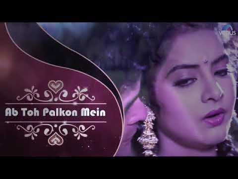 Teri Umeed Tera Intezar Ringtone | Deewana Songs Ringtones | Kumar Sanu Ringtones