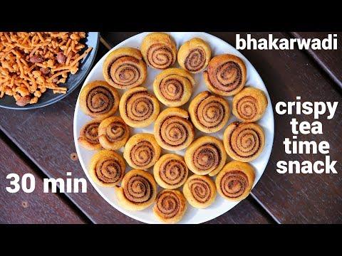 Bhakarwadi Recipe | मिनी बाकरवडी | How To Make Maharashtrian Bhakarwadi Snack