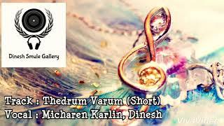 Thendral Varum & Azhagooril Poothavale (Short) - DSG