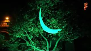 ramadhan qasida - Stafaband