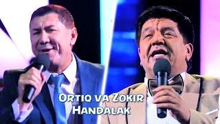 Ortiq va Zokir - Handalak (2015)