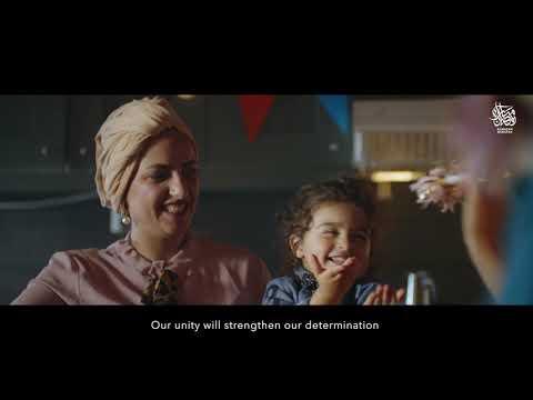 Land Rover - Ramadan Mubarak