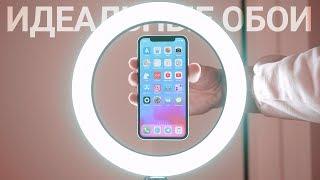 ЛУЧШИЕ ОБОИ НА iPHONE — ГДЕ БРАТЬ?