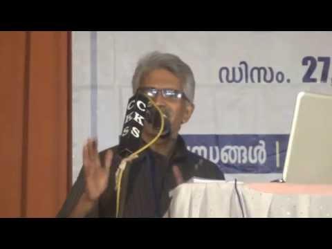 Rationalism And Women (Malayalam) Dr Viswanathan C