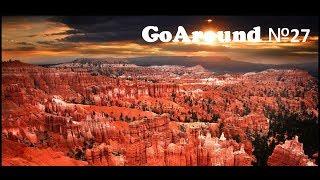 видео Брайс каньон - национальный парк в США