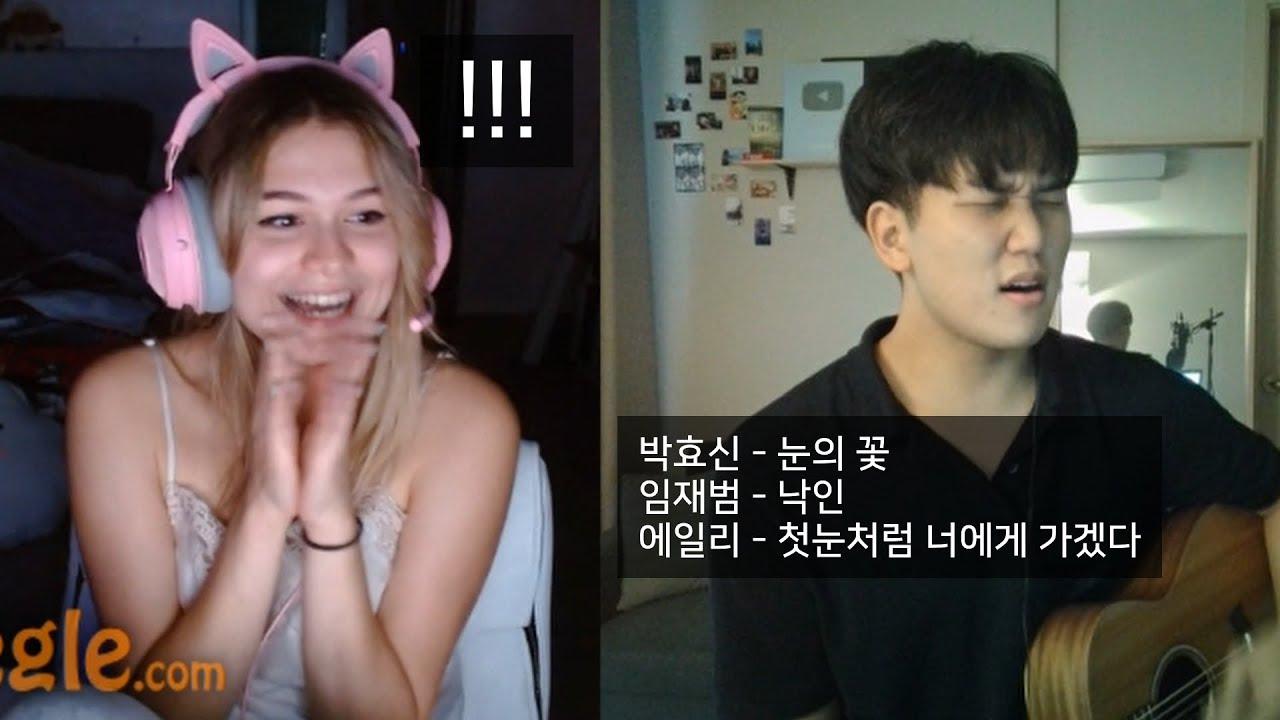 해외 랜덤채팅에서 #K-드라마 OST 부르기 2탄! [EP. 36]