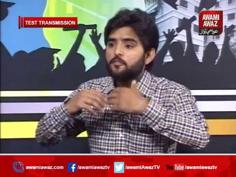 Awami Awaz Program | Extremism & We Youth | We Youth | 30-04-2017