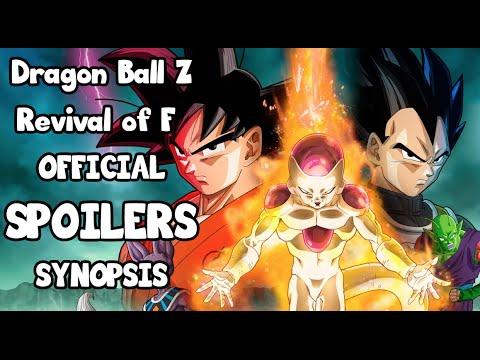 Dragon Ball Z Revival Of F Stream