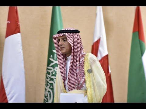 الجبير يؤكد على وحدة الصف الخليجي  - نشر قبل 2 ساعة