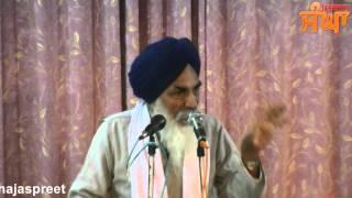 Katha Bhai Jaswant Singh Ji - Parkash Purb Guru Nanak Dev Ji - Pind Rajpur Bhayian
