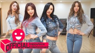 Repeat youtube video 달샤벳 (Dalshabet) - 너 같은 'Someone like U' (Close up Ver.) Dance Practice