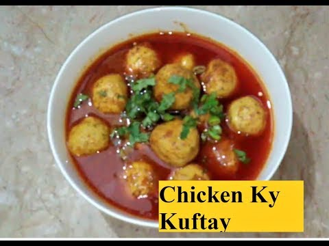 Chicken Key Kuftay Easy Recipe || Home-Cooking || Kitchen With Bushi || In Urdu & Hindi