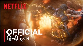 Jupiter's Legacy | Official Hindi Trailer | हिन्दी ट्रेलर