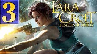 Lara Croft And The Temple Of Osiris Walkthrough Part 3 Gameplay PS4/PC/XONE 1080p