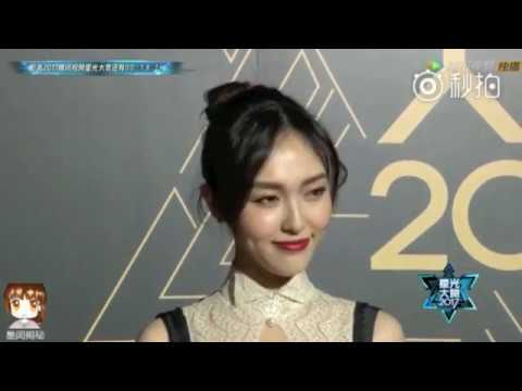 [English Subs] 2017 Tencent Star Awards Red Carpet - Tang Yan Interview 唐嫣腾讯星光大赏红毯访问