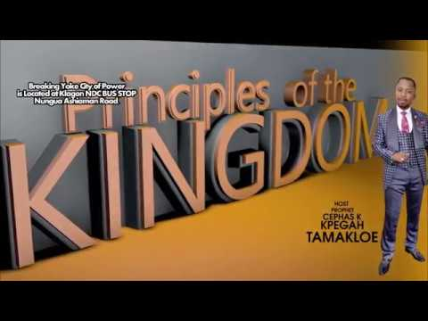Our God Is A Worker: Prophet Cephas Kpegah Tamakloe - 28th May, 2017