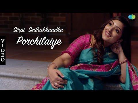 Sirpi Sedhukkaadha Porchilaiye | Sharanya Srinivas | Tamil Song