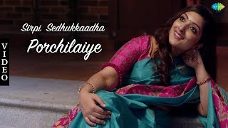 Sirpi Sedhukkaadha Porchilaiye Sharanya Srinivas Tamil Song