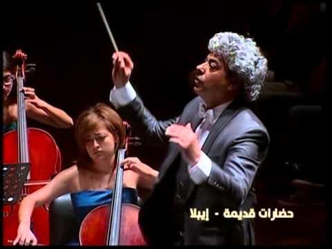 Mari Orchestra - Raad Khalaf - Ebla