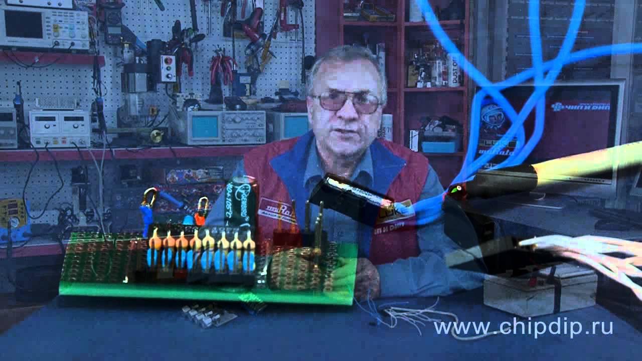 Электронный коммутатор сигналов на TDA1029