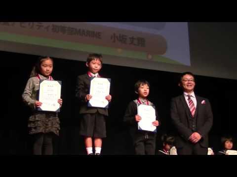 「速く、正確に読み解く」日本一を決める! 速読甲子園2016表彰式開催
