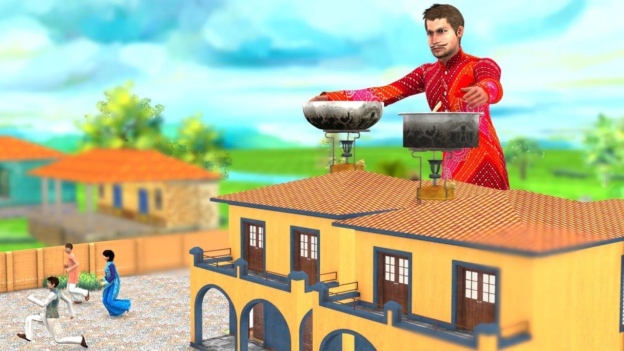 Download बड़ा रसोइया Giant Man Rasoi Comedy हिंदी कहानियाँ Hindi Kahaniya - Funny Comedy Video