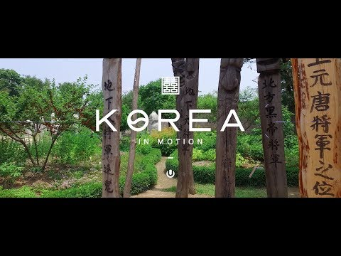 KOREA IN MOTION