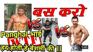 Jeet Selal | Fit muscle Tv | Rohit khatri | Amit Panghal Controversy | My Opinion !