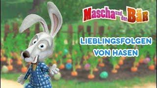 Mascha und der Bär - ❤️ Lieblingsfolgen Von Hasen 🐰