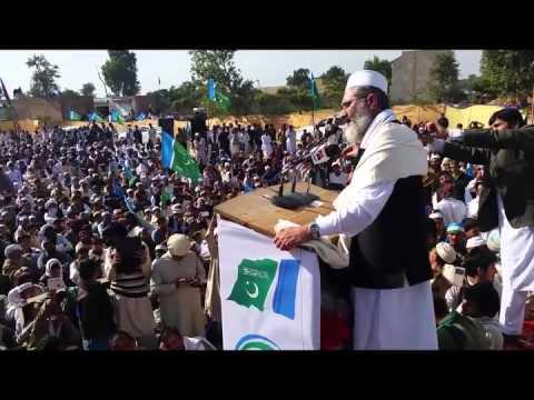 محترم امیر جماعت کا بنوں میں جلسہ نوید      Jamaat e Islami Pakistan Official   Facebook
