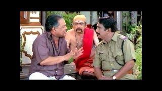 ഇയാള്ക്കെന്താ ചെവി കേട്ടൂടെ... പൊട്ടനാ..!! | Innocent , Cochin Haneefa - Snehithan