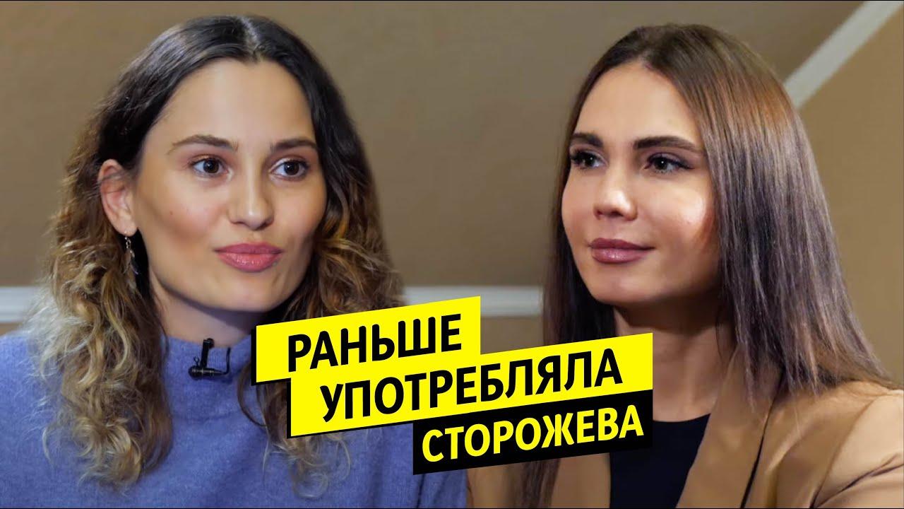 Татьяна Сторожева - зависимость, семья, феминизм / Чай с Жасмин