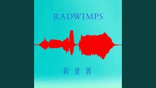 Shinsekai / RADWIMPS Video