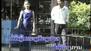 Lao music 6