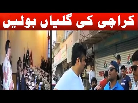 Karachi Special - On The Front with Kamran Shahid - 18 April 2017 - Dunya News