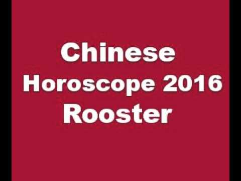 Chinese Horoscope 2016 Rooster