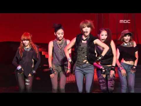 4Minute - Huh, 포미닛 - 허, Music Core 20100529
