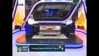 24-06-2017 Ömrümüz Ramazan Ahiretimiz Bayram – Mustafa İSLAMOĞLU – Sahurdan Sehere – Hilal TV 2017 Video
