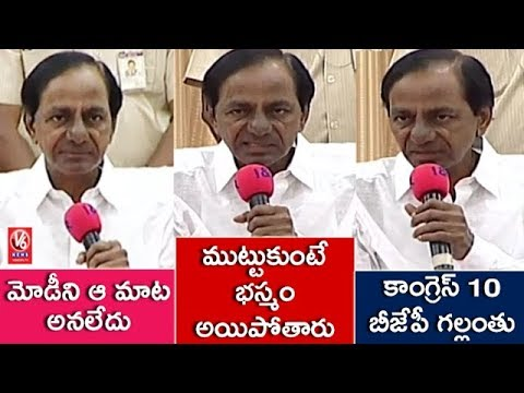 CM KCR Full Speech At TRS Parliamentary Party Meeting | There's A Need For Change In Indian Politics