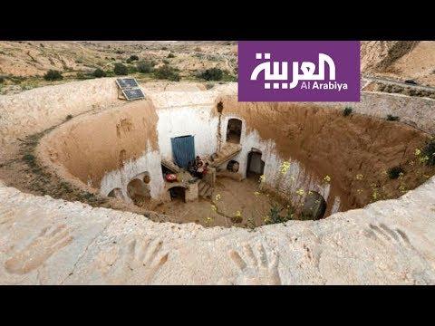 سكان مطماطة التونسية يعيشون في -باطن الأرض-  - نشر قبل 4 ساعة