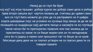 ONE SHOT: SLATKARISTIKA - Bumerang (Lyrics - Tekst)